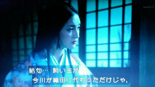 f:id:morifumikirikita319:20170619082411j:image