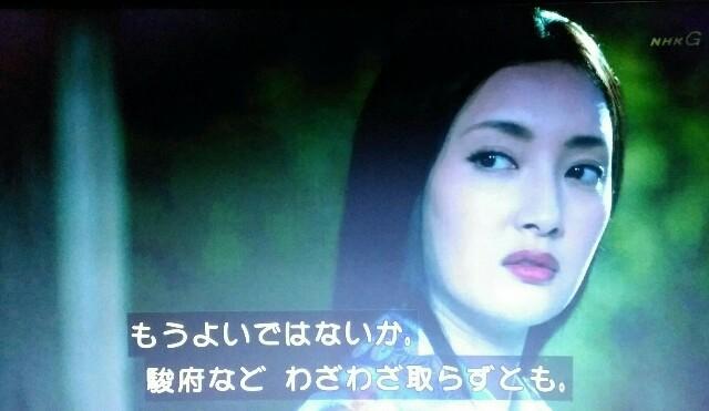 f:id:morifumikirikita319:20170619082435j:image