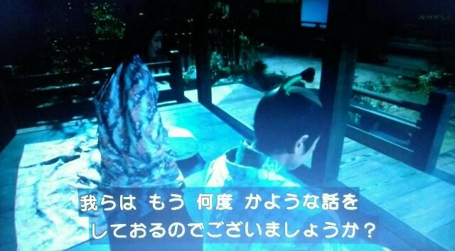 f:id:morifumikirikita319:20170619082449j:image
