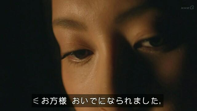 f:id:morifumikirikita319:20170619090117j:image
