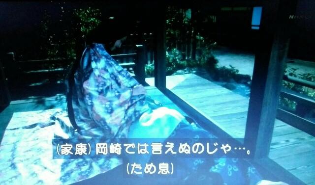 f:id:morifumikirikita319:20170619090158j:image