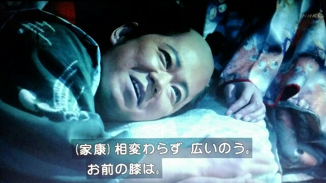f:id:morifumikirikita319:20170619090226j:image