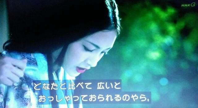 f:id:morifumikirikita319:20170619090254j:image