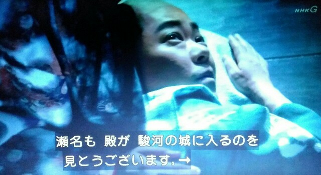 f:id:morifumikirikita319:20170619090324j:image