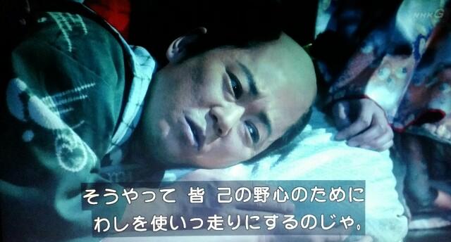 f:id:morifumikirikita319:20170619090419j:image