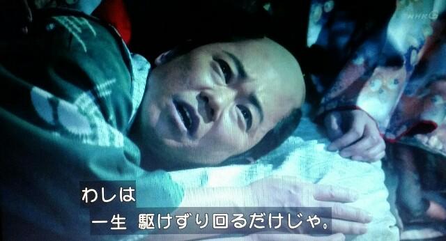 f:id:morifumikirikita319:20170619090441j:image