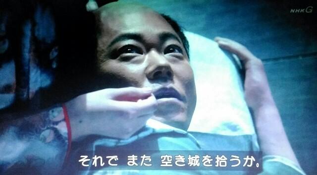 f:id:morifumikirikita319:20170619090528j:image