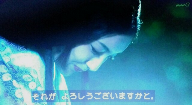 f:id:morifumikirikita319:20170619090543j:image