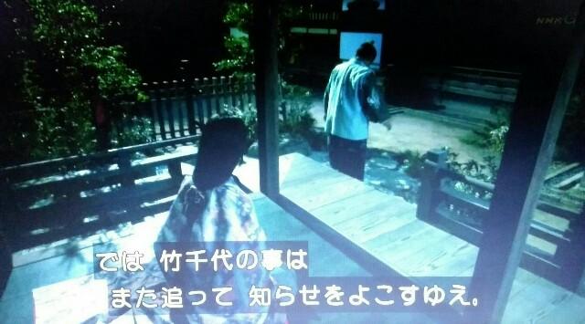 f:id:morifumikirikita319:20170619090610j:image