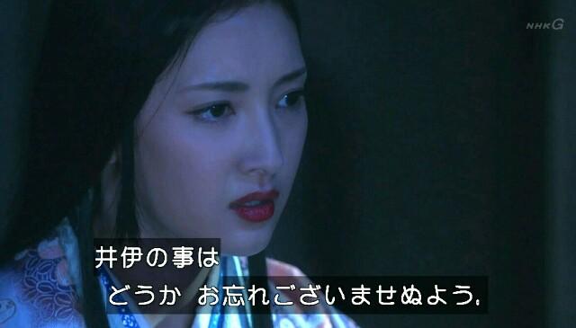 f:id:morifumikirikita319:20170619092017j:image
