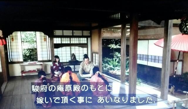 f:id:morifumikirikita319:20170619093844j:image