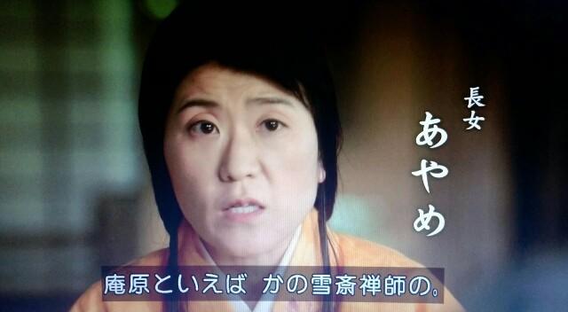 f:id:morifumikirikita319:20170619093904j:image