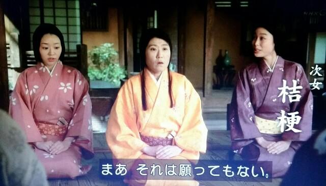 f:id:morifumikirikita319:20170619093933j:image