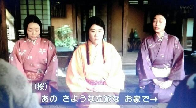 f:id:morifumikirikita319:20170619093953j:image