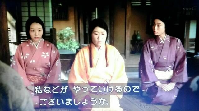 f:id:morifumikirikita319:20170619094009j:image