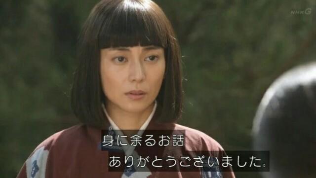 f:id:morifumikirikita319:20170619094051j:image