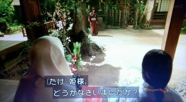 f:id:morifumikirikita319:20170619094852j:image
