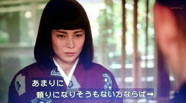 f:id:morifumikirikita319:20170619104132j:image