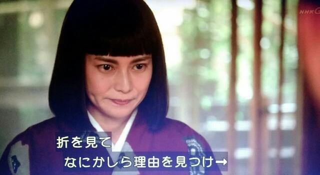 f:id:morifumikirikita319:20170619104148j:image