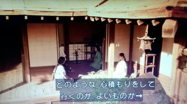 f:id:morifumikirikita319:20170619105219j:image