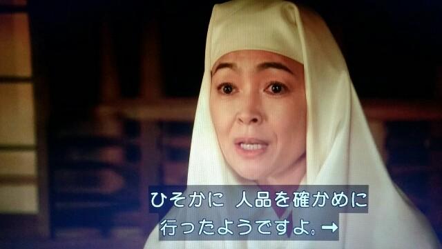 f:id:morifumikirikita319:20170619105252j:image