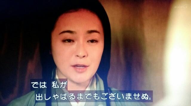 f:id:morifumikirikita319:20170619105333j:image