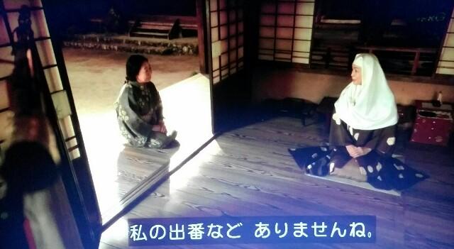 f:id:morifumikirikita319:20170619105356j:image