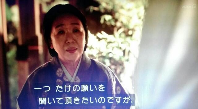 f:id:morifumikirikita319:20170619105410j:image