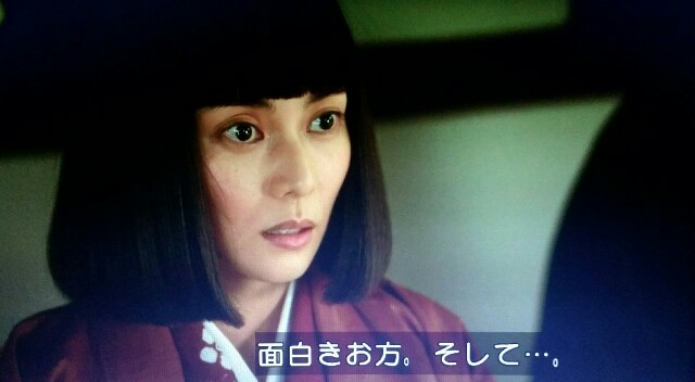 f:id:morifumikirikita319:20170619111049j:image