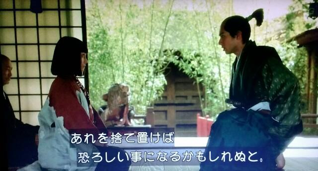 f:id:morifumikirikita319:20170619111119j:image