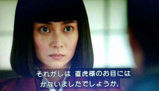 f:id:morifumikirikita319:20170619111243j:image