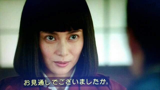 f:id:morifumikirikita319:20170619111258j:image
