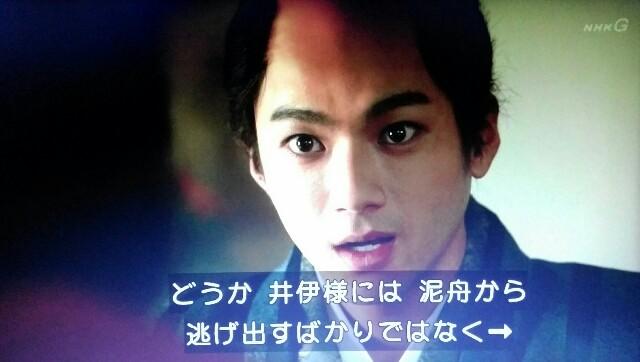 f:id:morifumikirikita319:20170619111315j:image