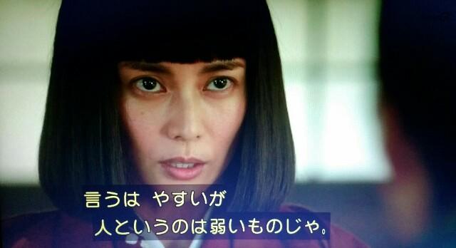 f:id:morifumikirikita319:20170619111335j:image