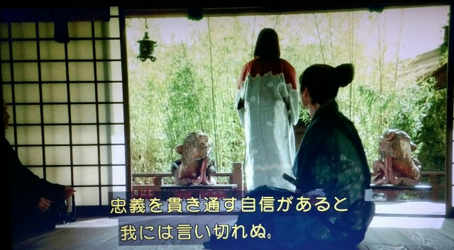 f:id:morifumikirikita319:20170619111411j:image