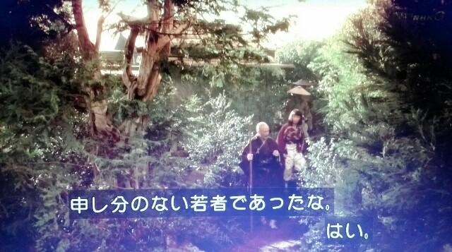 f:id:morifumikirikita319:20170619112548j:image