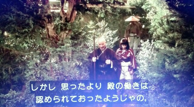 f:id:morifumikirikita319:20170619112617j:image