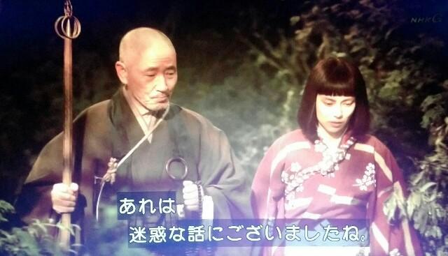 f:id:morifumikirikita319:20170619112631j:image