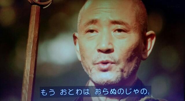 f:id:morifumikirikita319:20170619112701j:image