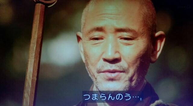 f:id:morifumikirikita319:20170619112714j:image