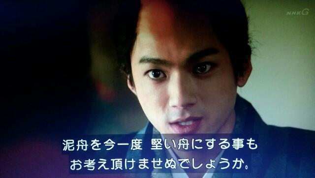 f:id:morifumikirikita319:20170619112809j:image