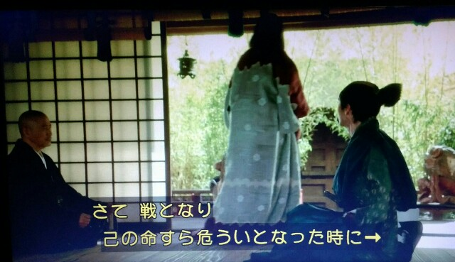 f:id:morifumikirikita319:20170619112842j:image