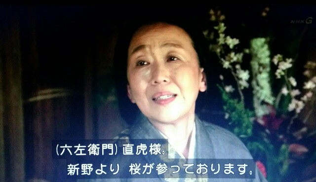 f:id:morifumikirikita319:20170619120631j:image