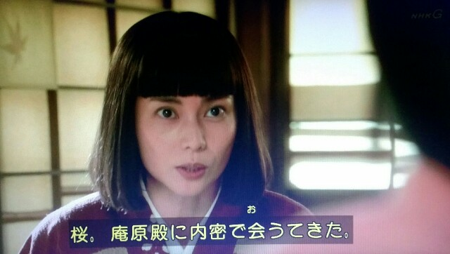 f:id:morifumikirikita319:20170619121734j:image