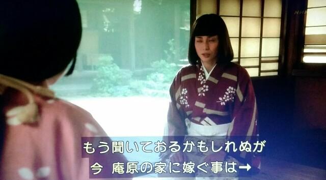 f:id:morifumikirikita319:20170619121830j:image