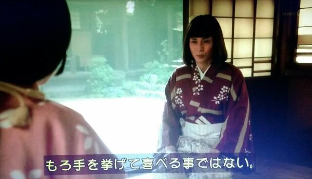 f:id:morifumikirikita319:20170619121845j:image