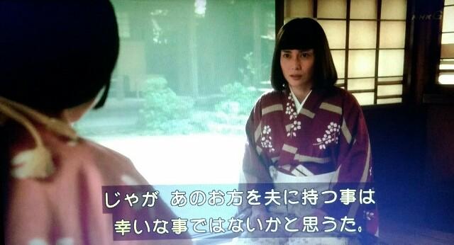 f:id:morifumikirikita319:20170619121901j:image