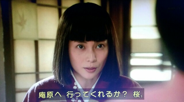f:id:morifumikirikita319:20170619121921j:image