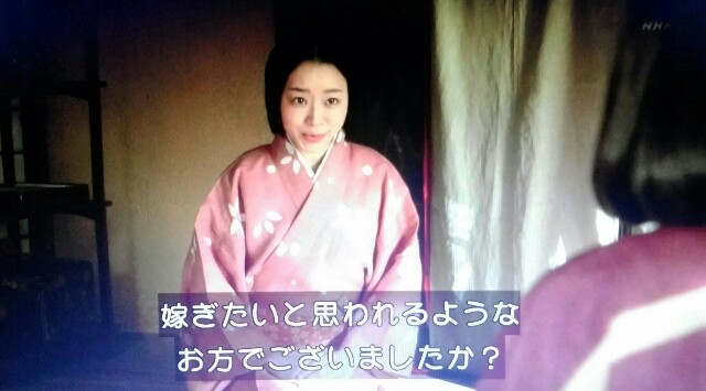 f:id:morifumikirikita319:20170619122032j:image