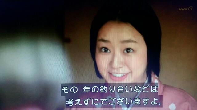 f:id:morifumikirikita319:20170619122050j:image